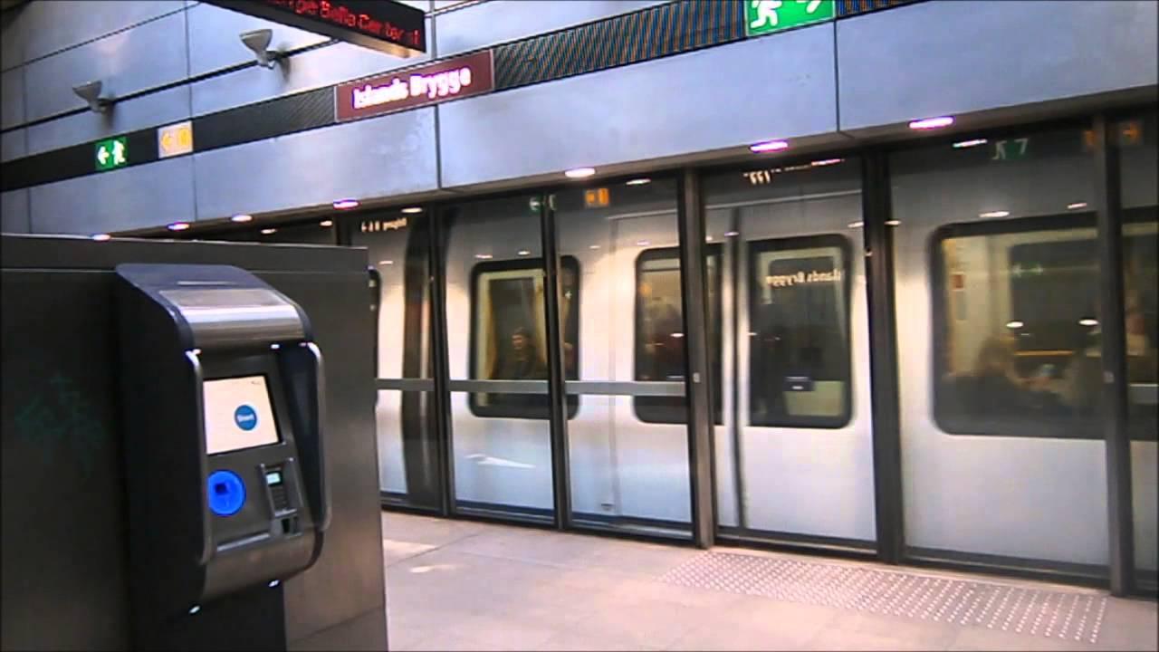islands brygge metro