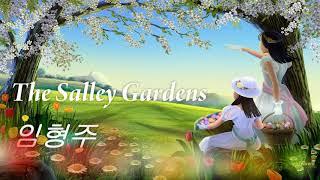 편안하고 조용한 노래-The Salley Gardens(임형주)