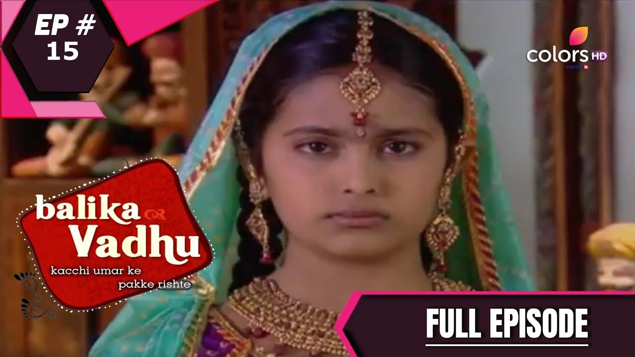 Download Balika Vadhu   बालिका वधू   Episode 15