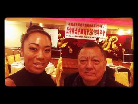 07 Vlog : Chinese Business Association of Atlanta Gala