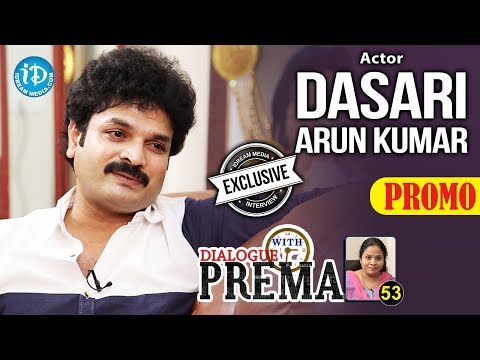 Actor Arun Kumar Dasari Exclusive Interview PROMO || Dialogue With Prema || Celebration Of Life #53