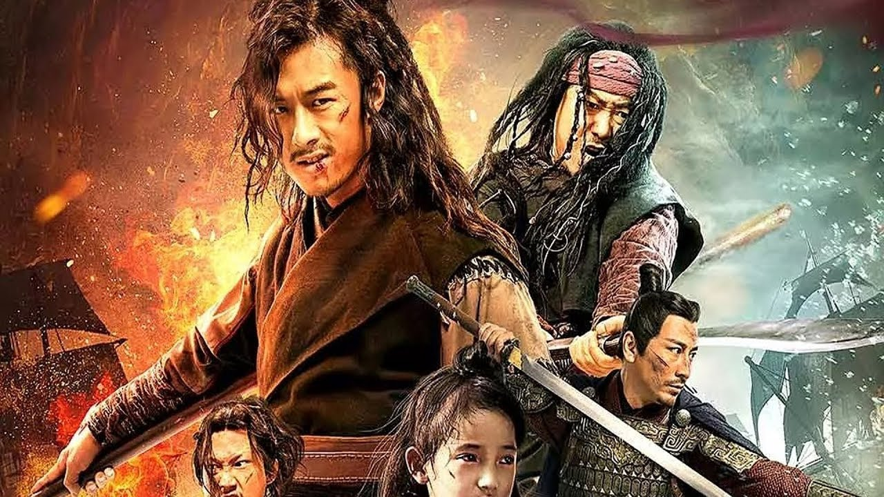 Download Best Action Movies - Latest Action MARTIAL ARTS Movies -  破魔剑