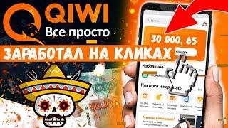 GetLike / Платит за выполнение заданий в ВК и Инстаграм / Заработок на кликах по рекламе / KVEZAL