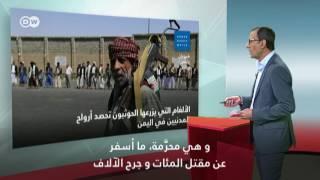 تقرير لمنظمة هيومن رايتس ووتش: الحوثيون استخدموا ألغاماً محرَّمة في اليمن