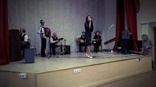 Концерт 9 мая. Военные песни - Мария Ероян.