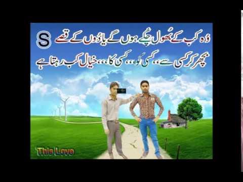 Tahir Ali This Love