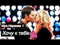Дневники вампира Музыкальная нарезка 1 mp3