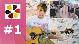 Гитара с нуля- (урок1) ритмический рисунок(бой №1) и первые аккорды  Звезда по имени солнце.