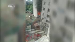 На Восточной загорелась квартира в 9-этажном доме