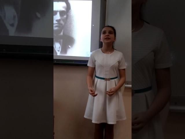 Изображение предпросмотра прочтения – СофияПершина читает произведение «Прощание» В.В.Маяковского