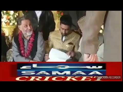 Pakistani Cricketer Usman Salahuddin Got Married