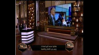 هنا العاصمة | محمد أنور السادات يعلن عن أسباب انسحابه من الانتخابات الرئاسية