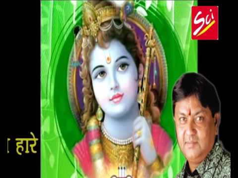 Bhagat Ke Vash Mein Hai Bhagwan _ भक्त के वश में है भगवान _ Most Popular Krishna Bhajan _ Raju Mehra