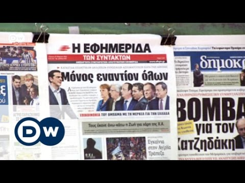 Grexit, Graccident or another bailout - what do the Greeks want? | Made in Germany