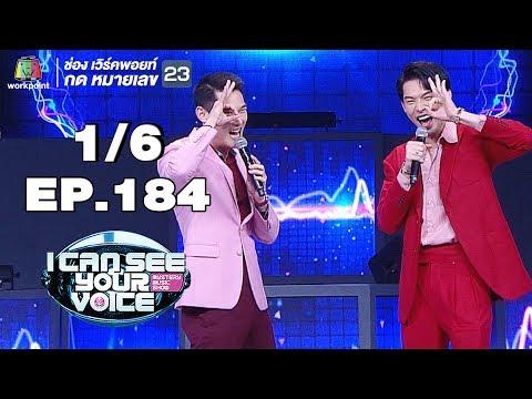 EP.184 - คิมดงฮัน
