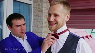 Свадебный день Рената и Татьяны.Свадьба в Яхт-клубе Ново-рождественно.