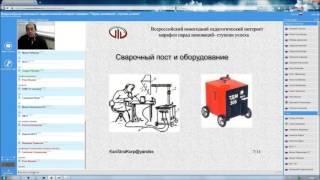 Мавлютов Рашат Абдулхакович: Формирование общих компетенций на уроках производственного обучения