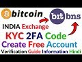 Bitbns.com Exchange Free Signup Create Account KYC Verification 2FA Google Authentication Full Video