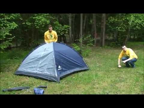 Туристическая палатка Trek Planet Lite Dome
