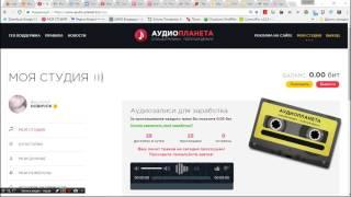 как заработать в интернете сайты для заработка денег без вложений кран bitcoin (btc) tron (trx)