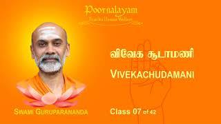 VC 07 Vivekachudamani