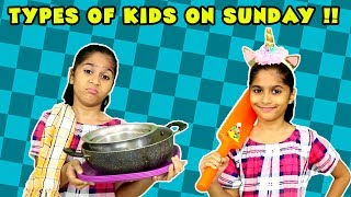 Types Of Kids On Sunday | Sunday Masti of Kids | Funny Video Ft Pari's Lifestyle