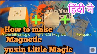 aae3851059 how to magnetize your cube  yuxin little magic