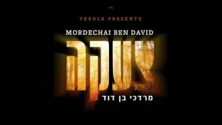 MBD - Tzaakah Audio Preview