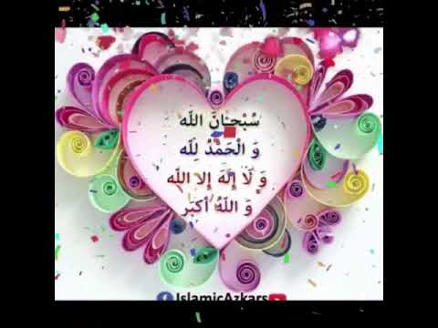 Virtue of saying SubhanAllah Wa Alhamdulillah Wa La ilaha illAllah Wa Allahu Akbar