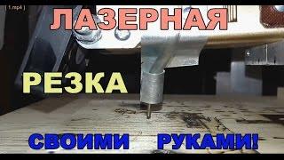 Лазерная резка фанеры(, 2017-03-31T09:38:12.000Z)
