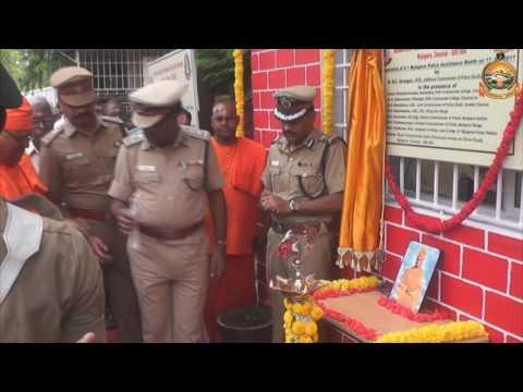 Inauguration of Ramakrishna Mission Vivekananda College Police Out-Post