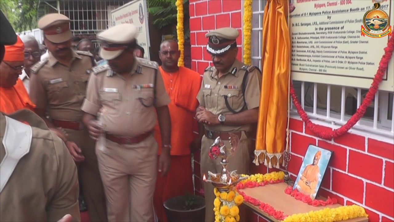 Inauguration of Ramakrishna Mission Vivekananda College Police Out-Post