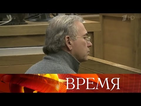 Из Франции в Москву экстрадировали экс-министра финансов Подмосковья Алексея Кузнецова.
