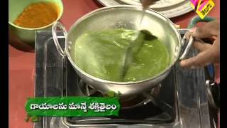 Ayurvedic Shakthi Oil for Wounds - By Dr. Elchuri