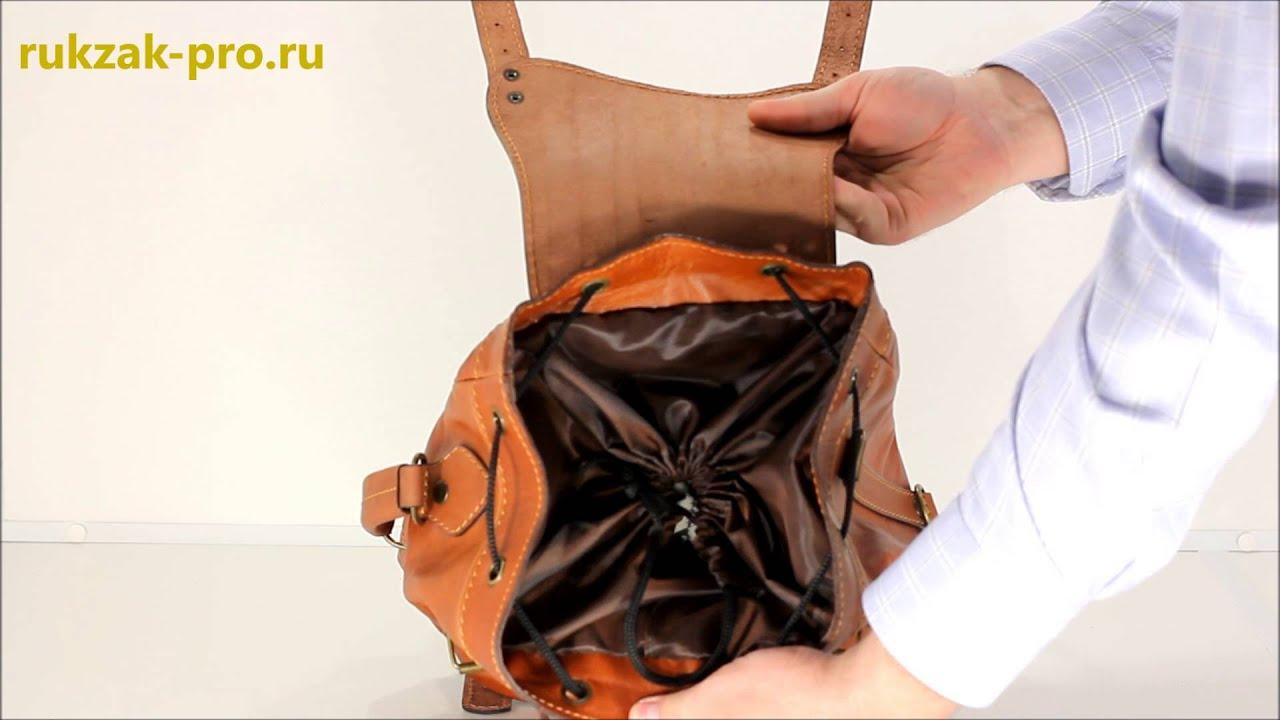 The sneg – московский бренд изделий из натуральной кожи и льна. В интернет магазине вы можете купить кожаный рюкзак, сумку, портфель, портмоне. Г. Москва.