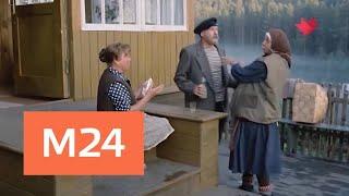 """Тайны кино"": ""Три плюс два"", ""Любовь и голуби"", ""Спортлото-82"" - Москва 24"