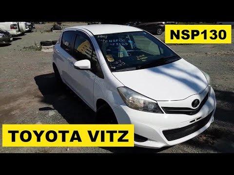 Toyota Vitz 2011 год 1.3 л. 4WD CVT от РДМ-Импорт - YouTube