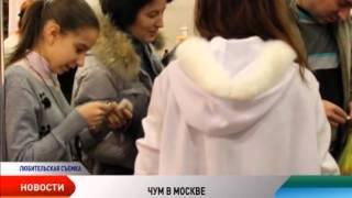 Турцентр НАО відвіз на московську виставку «Полювання. Рибалка. Туризм» ненецький чум