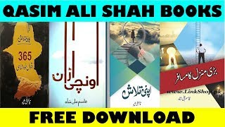 Qasim Ali Shah - Qasim Ali Shah Books Download Free In PDF Format