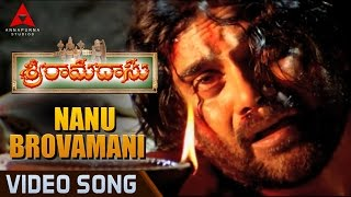 Nanu Brovamani Video Song || Sri Ramadasu Video Songs || Nagarjuna, Sneha