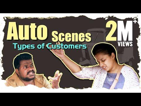 Auto Scenes-Types of Customers    Mahathalli