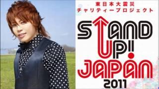 西川貴教のちょこっとナイトニッポン 2014年4月22日放送分より抜粋 甥っ...