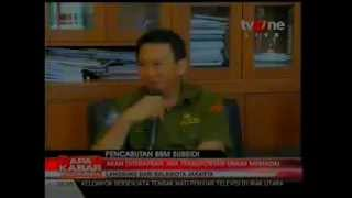 Video [FULL Wawancara] AHOK Marah Semprot TVOne 2 download MP3, 3GP, MP4, WEBM, AVI, FLV April 2018
