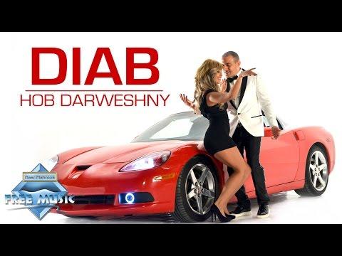 فيديو كليب دياب حب دروشني 2016 كامل HD / مشاهدة اون لاين Diab - Hob Darweshny