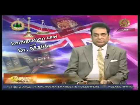 Immigration Law with Dr Malik  18 01 2014
