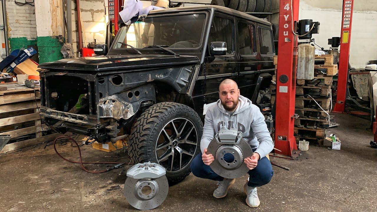 ГЕЛИК. Новый кузов и тормоза от W222 AMG за 208 т.р.