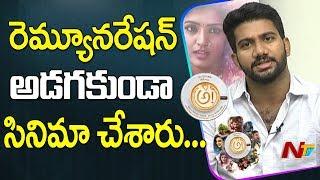 Prashanth Varma about AWE Movie Success | #AWE || Nithya Menen || Regina || NTV