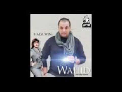 Cheb wahid -�♛.bditi tnarvini