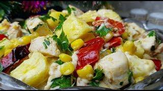 Курица с Ананасом, по рецепту Ильи Лазерсона, цыганка готовит. Gipsy cuisine.👍