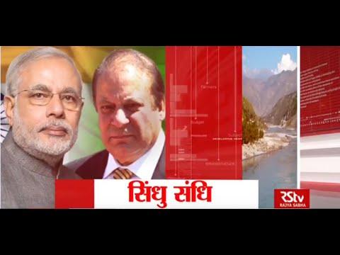 RSTV Vishesh - Sep 26, 2016